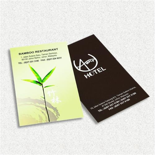 name card 260gsm art card  stanfine printing (m sdn bhd